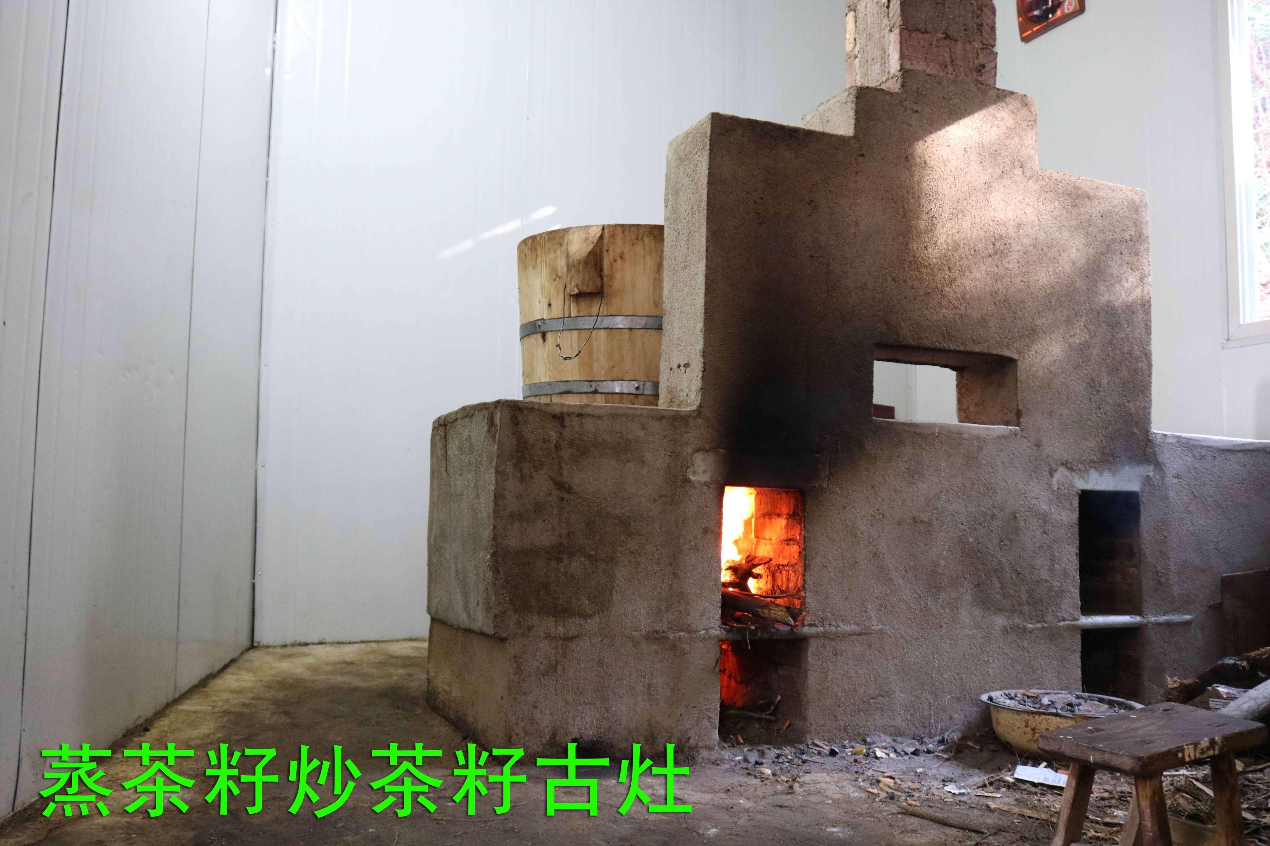 蒸茶籽炒茶籽的古灶.JPG